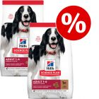 Hill's Science Plan Canine - Pack Ahorro