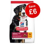 Hill's Science Plan Dry Dog Food - £6 Off!*