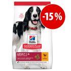 Hill's Science Plan 14 kg pienso para perros ¡a precio especial!