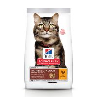 Hill's Science Plan Mature Adult 7+ Hairball Control - Kip