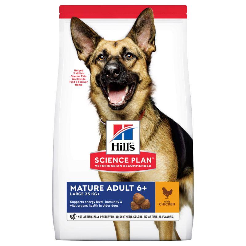 Hill's Science Plan Mature Adult 6+ Large med Kylling hundefoder