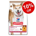 Hill's Science Plan No Grain Dry Dog Food - 10% Off!*