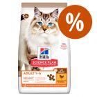 Hill's Science Plan No Grain 1,5 kg pienso para gatos ¡a precio especial!
