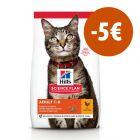 Hill's Science Plan pienso para gatos ¡con 5€ de descuento!