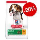 20% намаление на Hill's Science Plan Puppy <1 Medium с пиле
