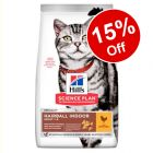 Hill's Science Plan Special Care Dry Cat Food - 15% Off!*