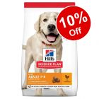 Hill's Science Plan Special Care Dry Dog Food - 10% Off!*