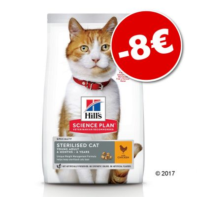 8 € скидка! Hill's Science Plan 2 x 7 / 10 кг для кошек