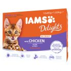 IAMS Delights Kitten in Gravy