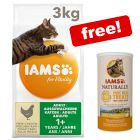 IAMS Dry Cat Food + IAMS Naturally Cat Treats Free!*