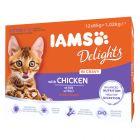 IAMS Delights Kitten met Kip in Saus Kattenvoer