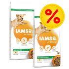 IAMS for Vitality Dry Dog Food Multibuys