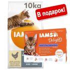 10 кг IAMS for Vitality + 12 x 85 г Delights в желе в подарок!