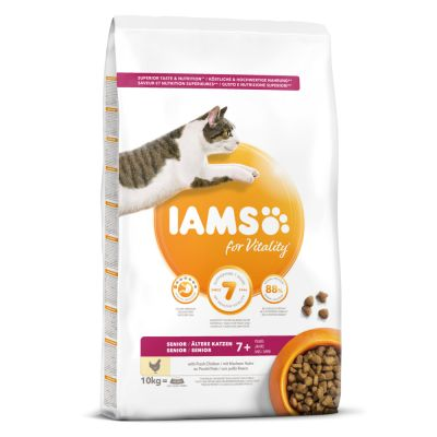 IAMS Dry Cat Food Economy Packs