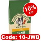 James Wellbeloved Adult Grain-Free - Lamb & Vegetables