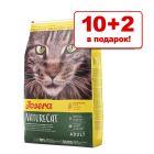 10 + 2 в подарок! Сухой корм для кошек Josera 12 кг