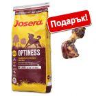 15 кг Josera суха храна + Шунков кокал Serrano подарък!