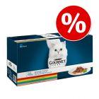 Just nu - 15 % rabatt! Blandpack Gourmet Perle 60 x 85 g