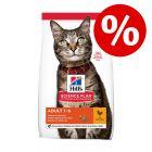 Kanonpris på Hill's Science Plan kattfoder!