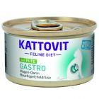 Kattovit Gastro в консерви 6 x 85 г