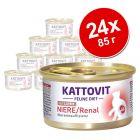 Kattovit Niere/Renal  в консерви 24 x 85 г
