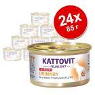 Kattovit Urinary в консерви 24 x 85 г