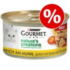 34 + 14 kaupan päälle! 48 x 85 g Gourmet Nature's Creations