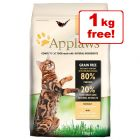 7.5kg Applaws Dry Cat Food - 6.5kg + 1kg Extra Free!*