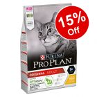 3kg Purina Pro Plan Dry Cat Food - 15% Off!*