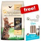1.8/2kg Applaws Dry Cat Food +  8 x 7g Applaws Purée - Tuna Free!*
