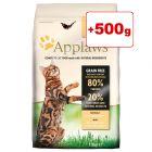 7,5 kg Applaws kissanruoka: 7 kg + 0,5 kg kaupan päälle!