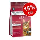4kg Arden Grange Dry Cat Food - 15% Off!*