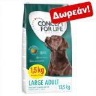 12 + 1,5 kg ΔΩΡΕΑΝ! Concept for Life Δωροσυσκευασία για Σκύλους