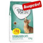 10 + 2 kg ΔΩΡΕΑΝ! Concept for Life Δωροσυσκευασία για Γάτες