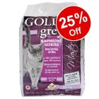 14kg Golden Grey Master Cat Litter - 25% Off!*