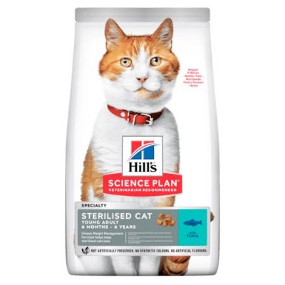 10kg Hill's Science Plan Dry Cat Food - 8kg + 2kg Free!*