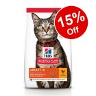 7/10kg Hill's Science Plan Dry Cat Food - 15% off!*