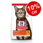 7/10kg Hill's Science Plan Dry Cat Food - 10% off!*
