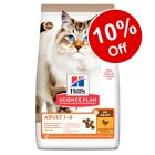 1.5kg Hill's Science Plan No Grain Dry Cat Food - 10% Off!*