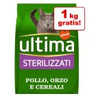 6,5 kg + 1 kg gratis! 7,5 kg Ultima Cat