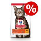 7 kg/10 kg Hill's Science Plan kattfoder till extra lågt pris!