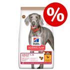 6 kg / 14 kg Hill's Science Plan No Grain -koiranruoka erikoishintaan!