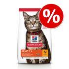 7 kg / 10 kg / 15 kg Hill's Science Plan Katzenfutter zum Sonderpreis!