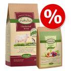 15 kg Lukullus Ξηρά Τροφή: 10 kg + 5 kg Veggie (ψυχρής έκθλιψης)