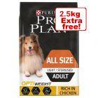 14kg Pro Plan Adult Light/Sterilised OptiWeight Chicken + 2.5kg Free!*