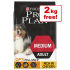 14kg Pro Plan Dry Dog Food - 12kg + 2kg Free!*