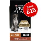 10kg Purina Pro Plan NutriProtein Dry Dog Food - £15 Off!*
