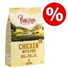 1 kg Purizon Hundetrockennahrung zum Probierpreis!