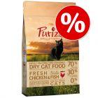 2,5 kg Purizon Katzentrockennahrung zum Sonderpreis!