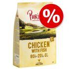 1 kg Purizon száraz kutyatáp rendkívüli árengedménnyel!